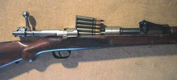 schiessvorschrift für gewehr 1937